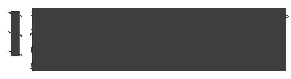 Honda Cars 札幌中央 基本理念