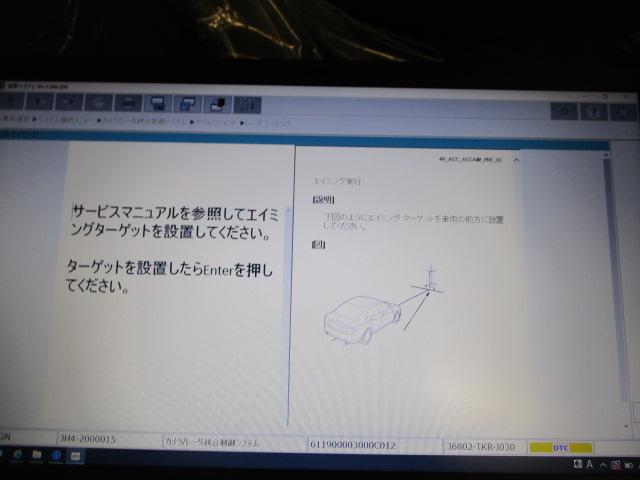 ホンダセンシング-03