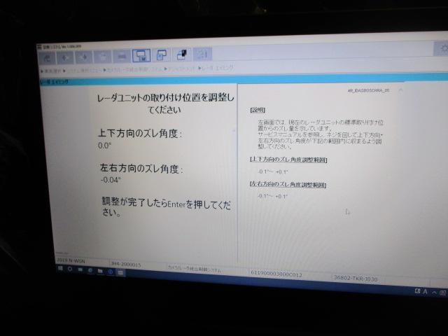 ホンダセンシング-05