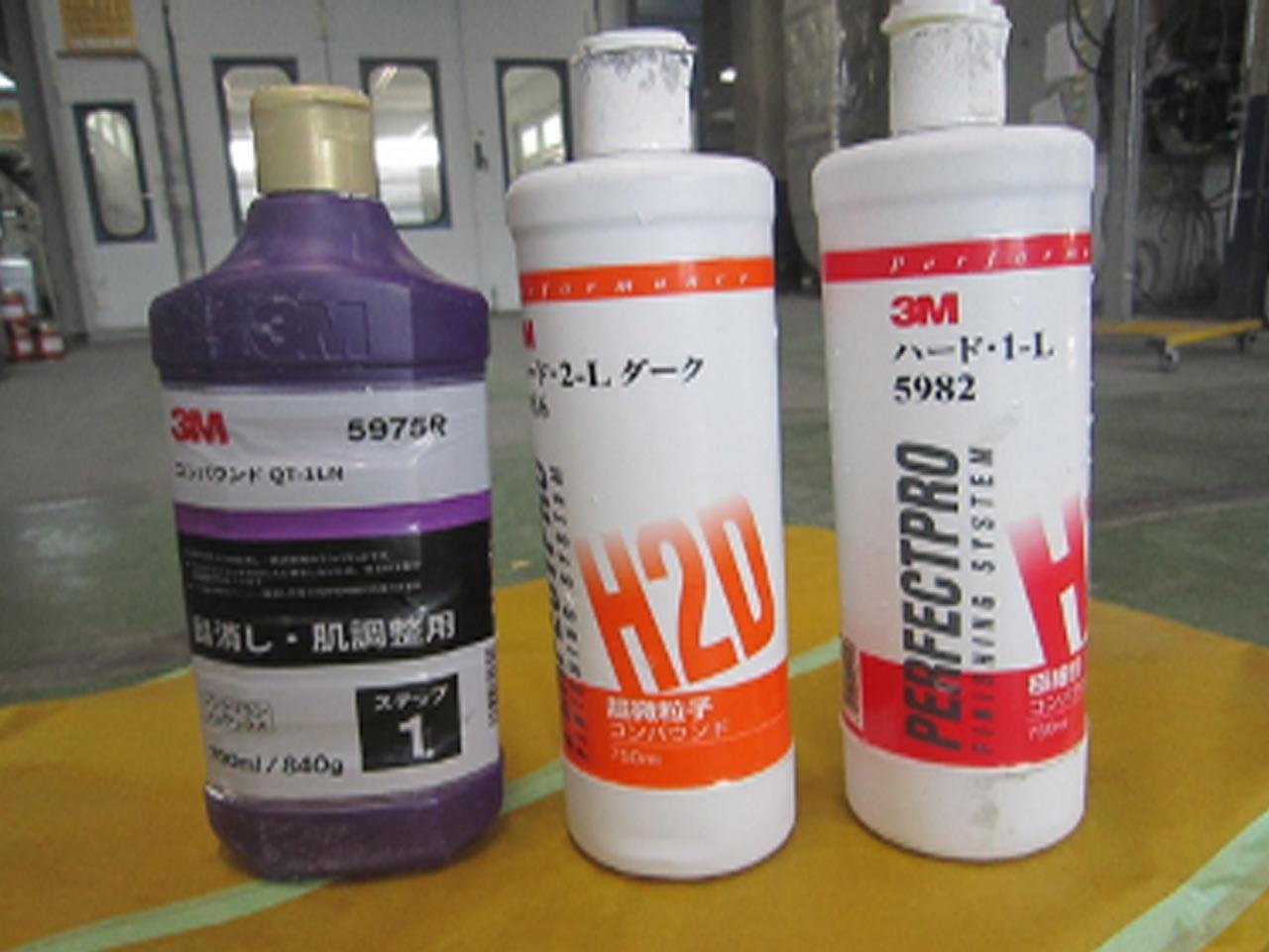 塗装の磨き